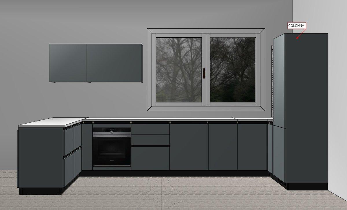 Кухня LIBERAMENTE MDF